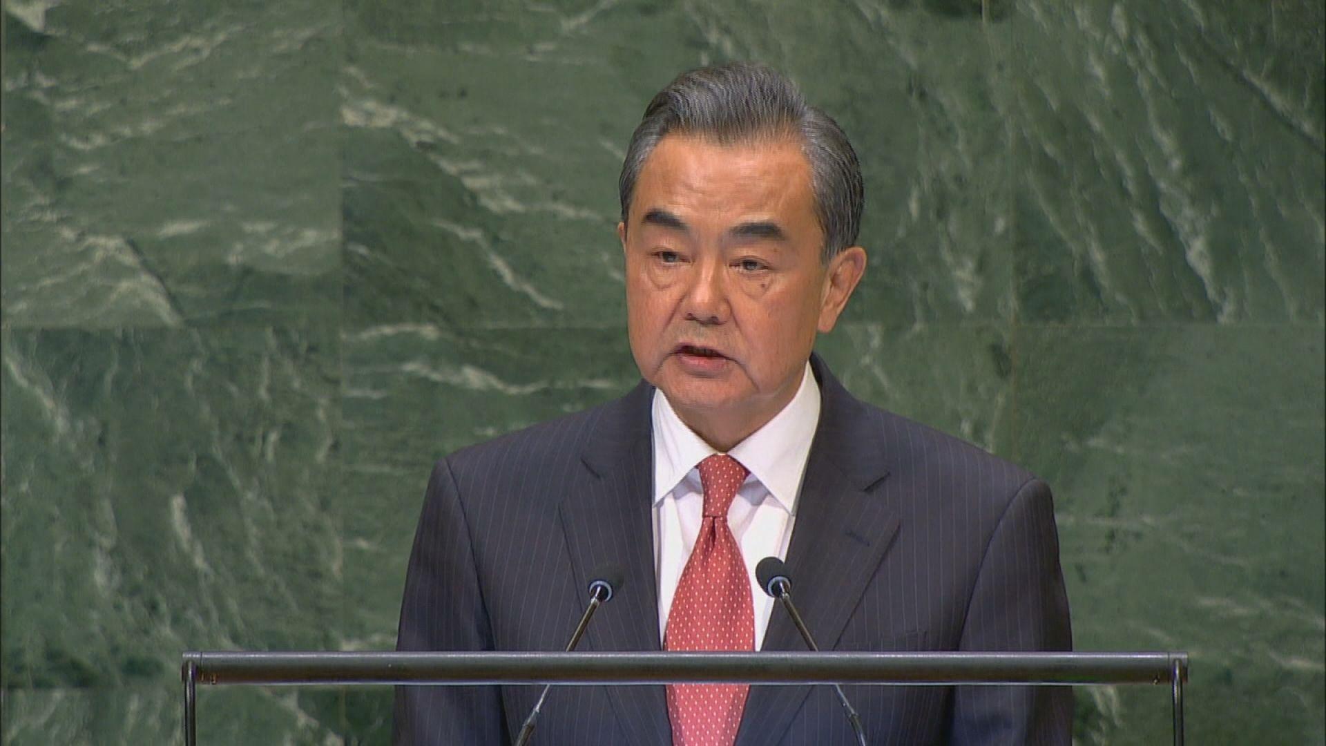王毅籲美方積極回應北韓問題