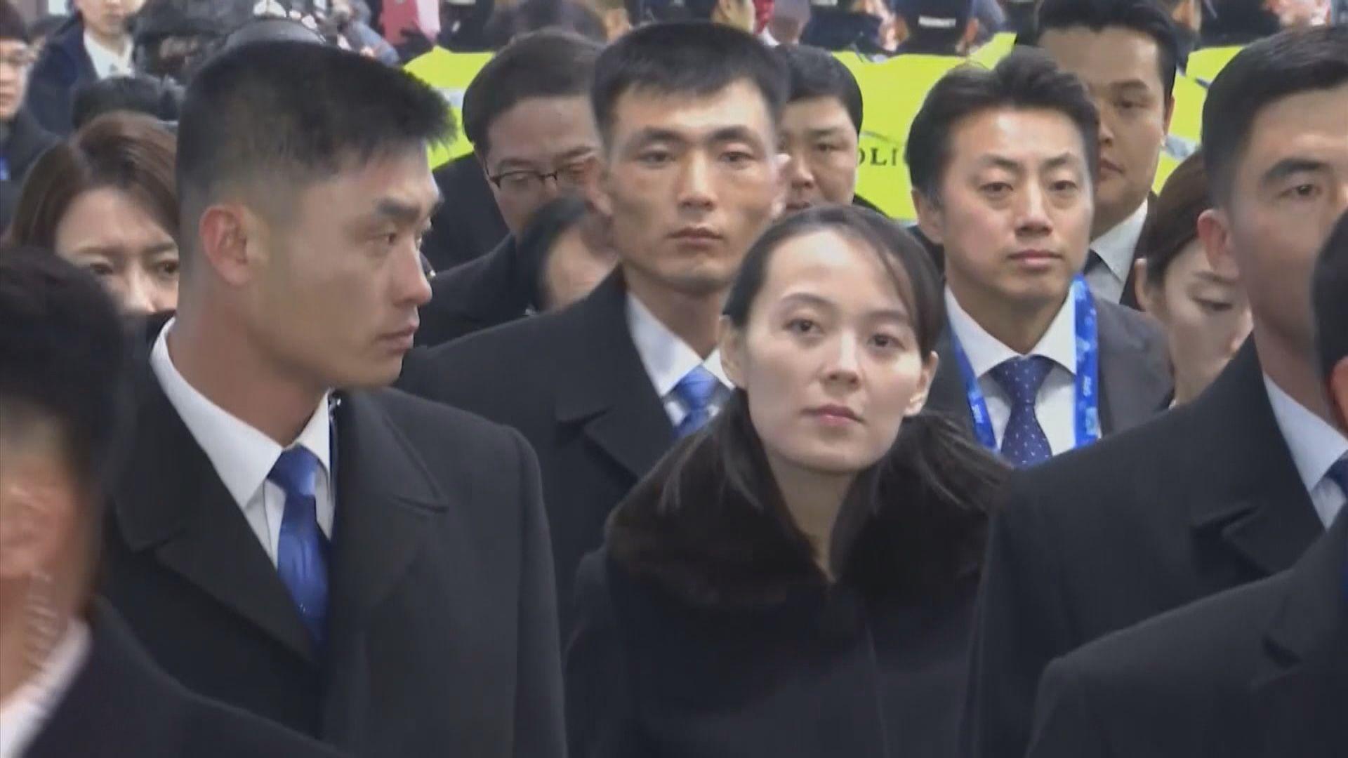 金與正批南韓選擇與北韓為敵 雙方無法坐下來談判
