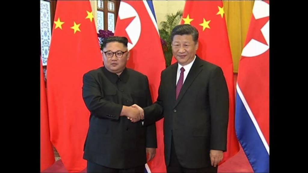 金正恩與習近平會談就半島無核化取得諒解