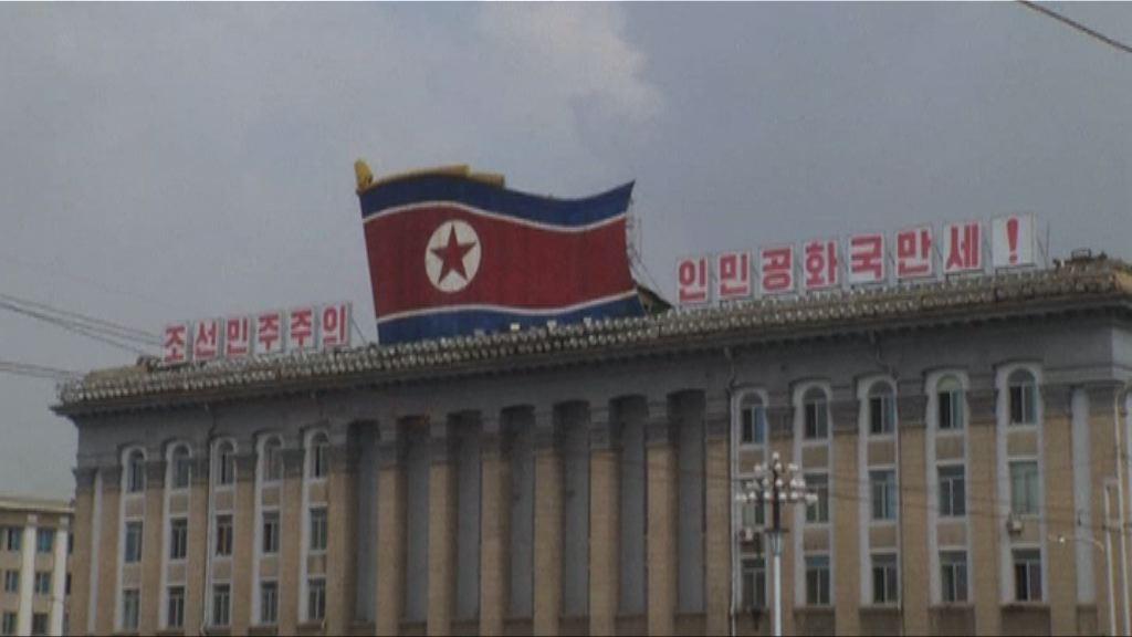 南韓傳媒指再有北韓人集體變節