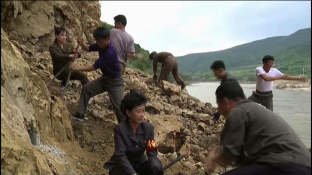 北韓水災受災嚴重籲國際救援