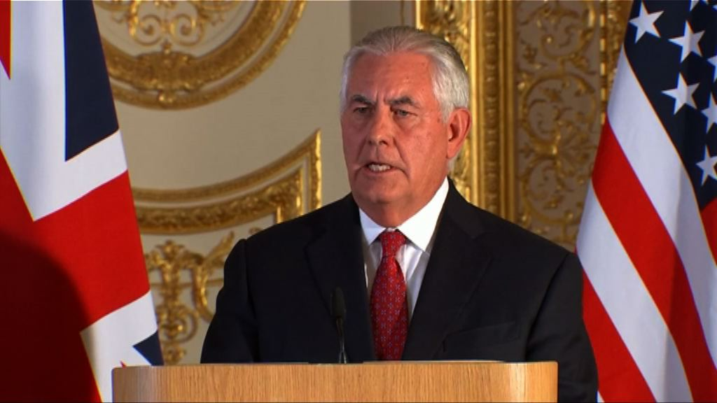 蒂勒森促中國考慮向北韓實施石油禁運
