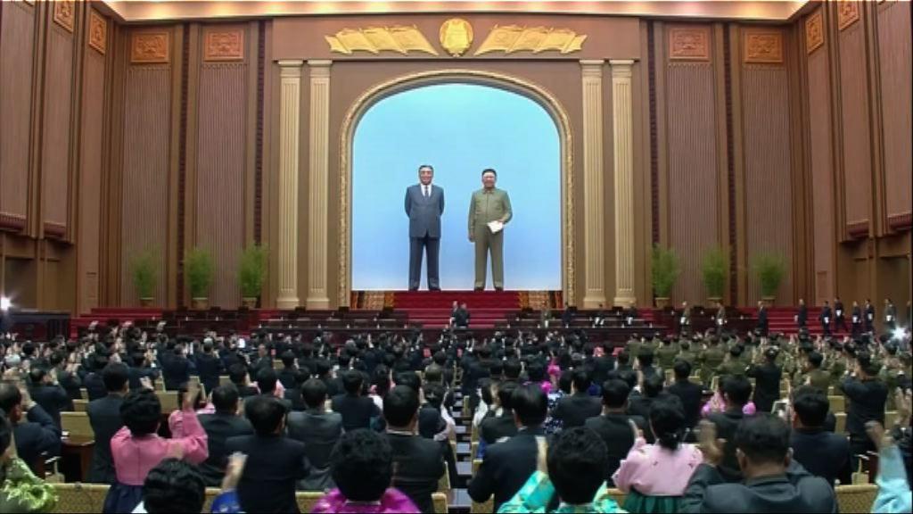分析:北韓官方報道沒提及「無核化」