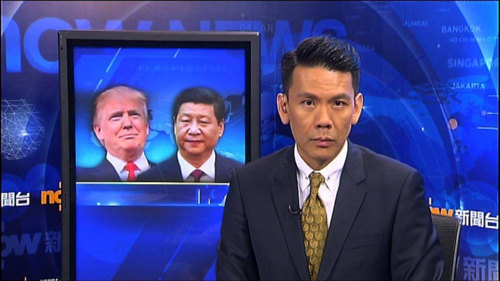 習近平特朗普就朝鮮半島局勢通電話