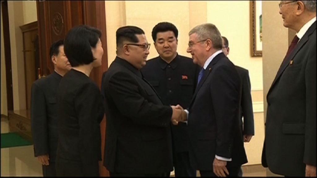 國際奧委會主席訪北韓晤金正恩