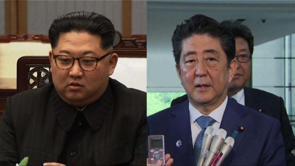 北韓促日本停止敵對否則不予理會