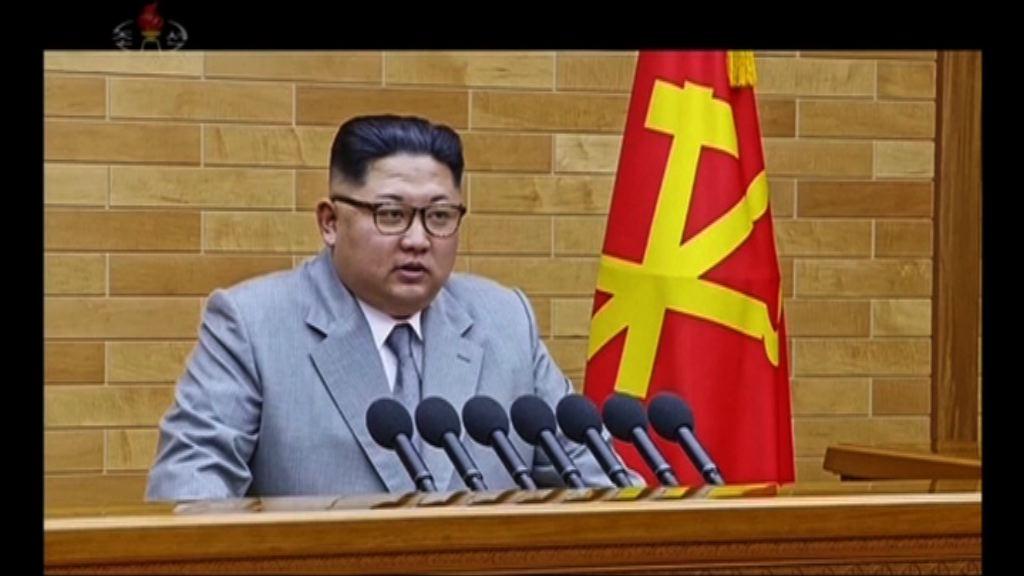 金正恩聲言美國在北韓攻擊範圍內