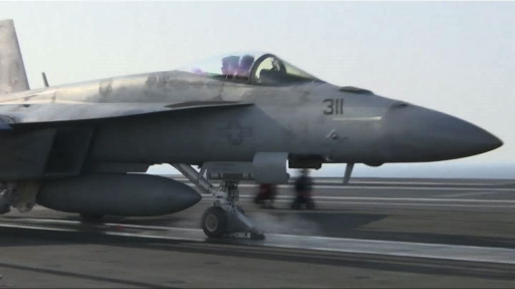 美軍航母將與南韓軍方進行聯合訓練