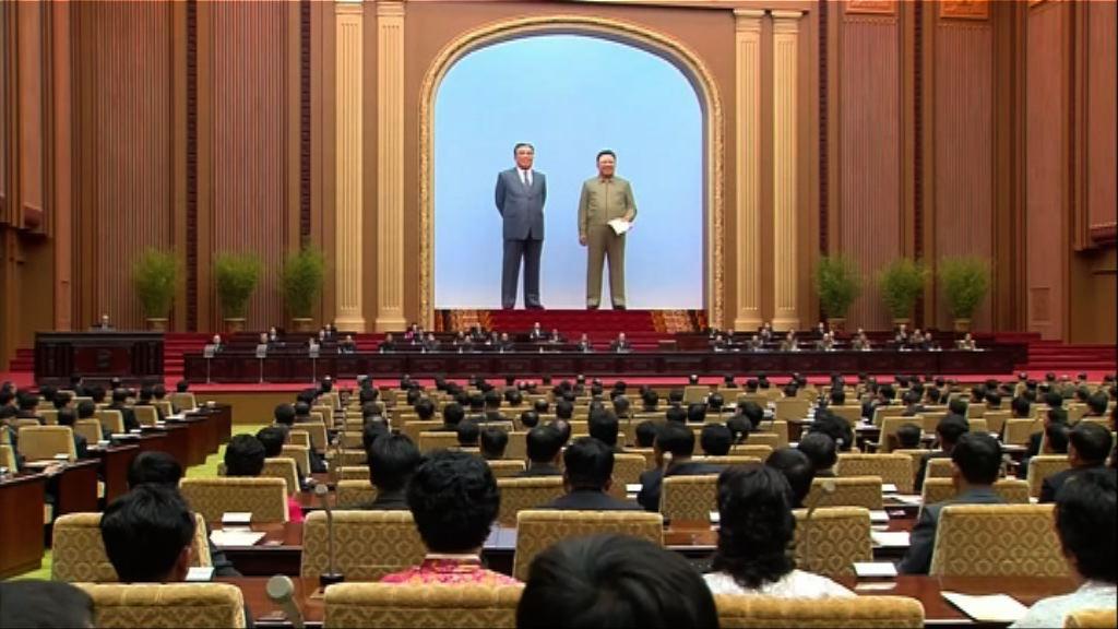 北韓舉行最高人民會議 金正恩或缺席