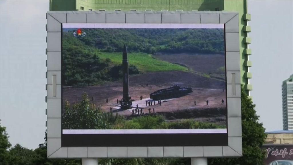 北韓宣稱成功試射洲際彈道導彈