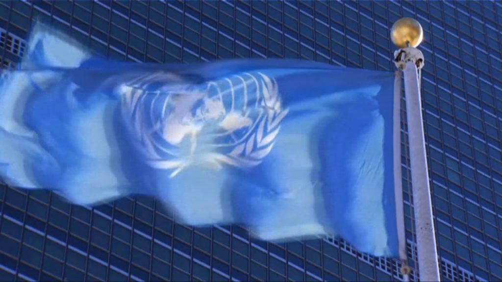 聯合國安理會商討北韓導彈危機