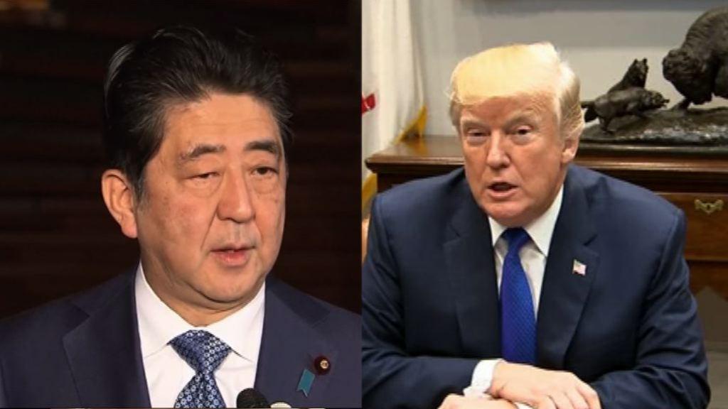 美日譴責北韓試射導彈
