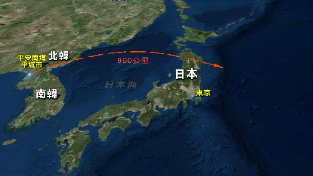 美日初步分析指北韓試射的是洲際導彈