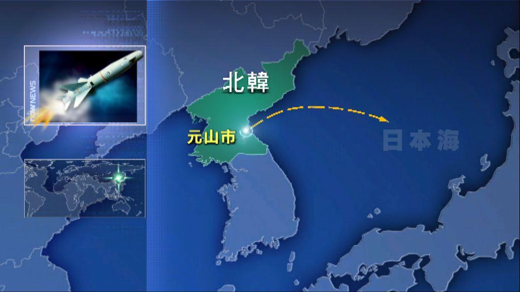 北韓再試射導彈疑落入日本海