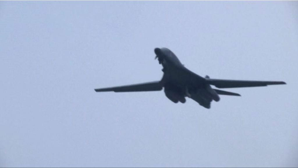 美軍轟炸機周一與南韓軍方進行演習