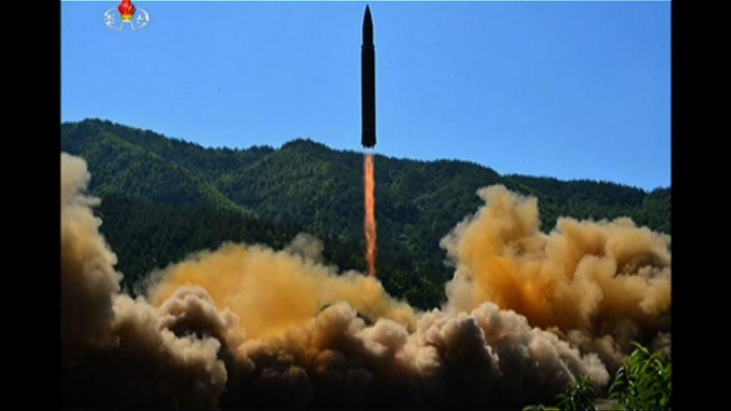 日本南韓譴責北韓試射洲際彈道導彈