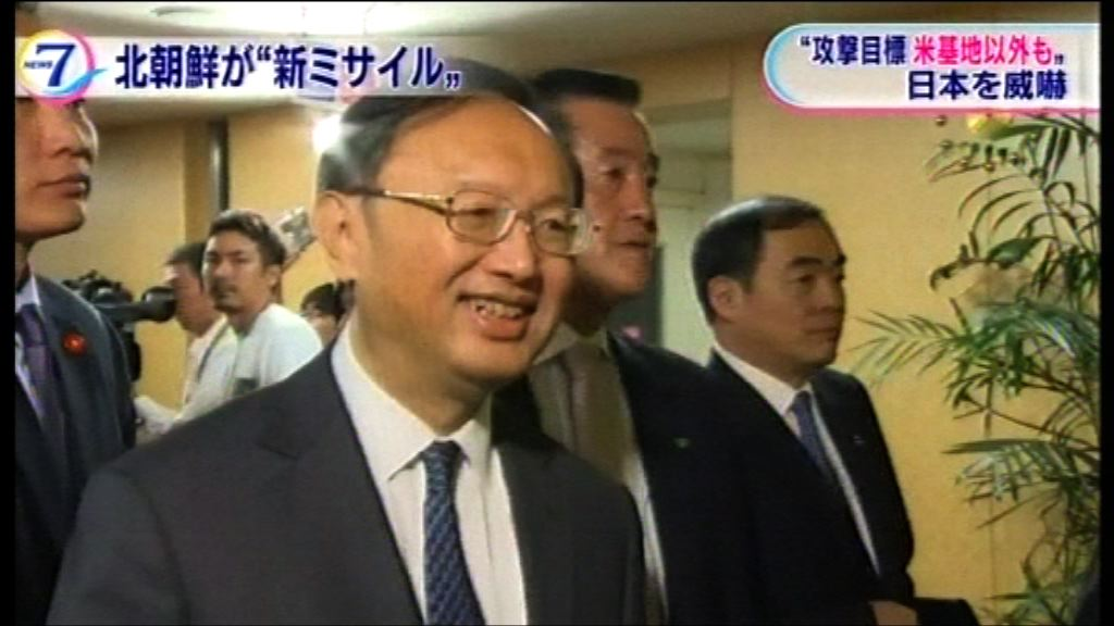 中日兩國同意就北韓問題加強合作