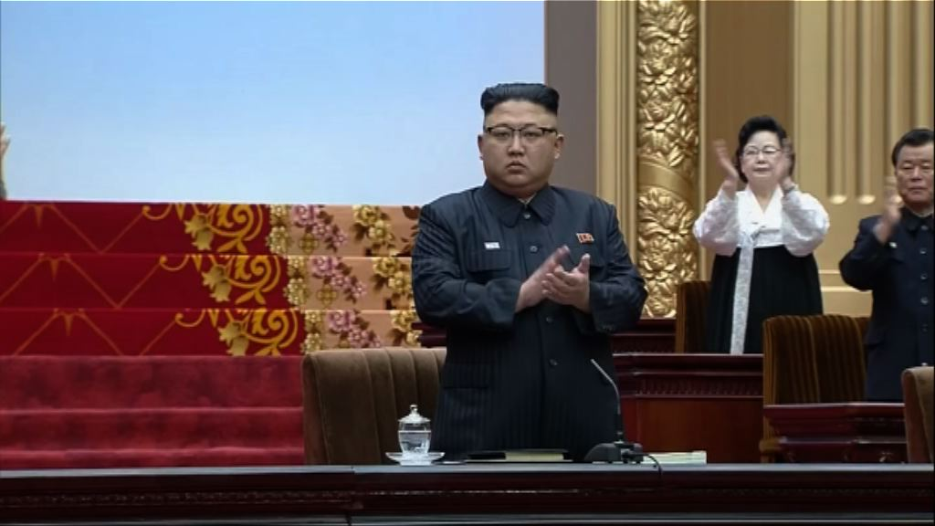 朝中社:金正恩宣布暫停核試及試射導彈