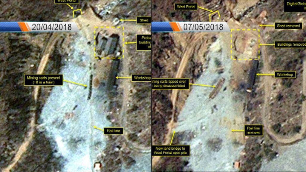 北韓已開始拆除豐溪里核試場