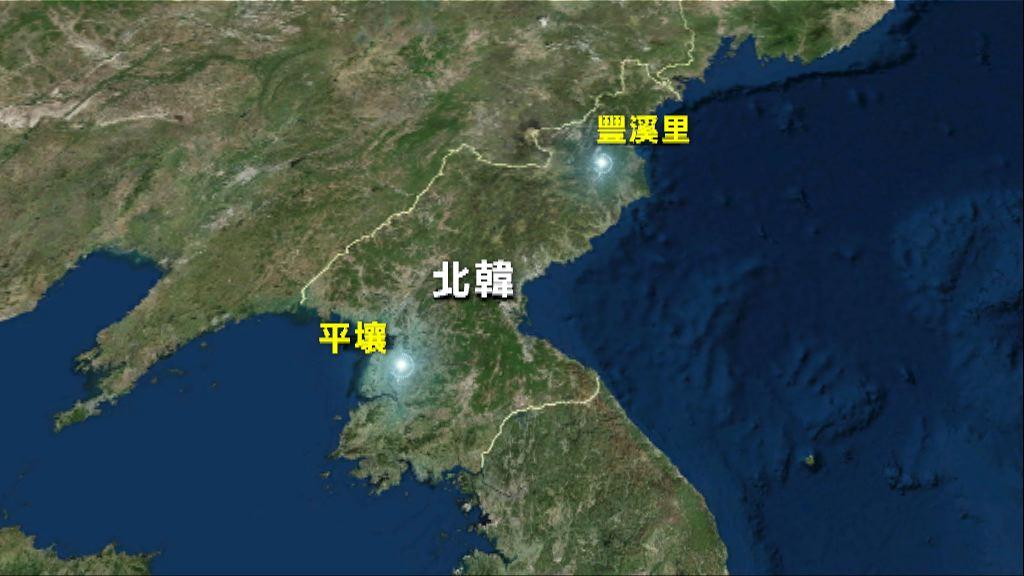 北韓發生兩次地震 日本政府斷定是核試造成