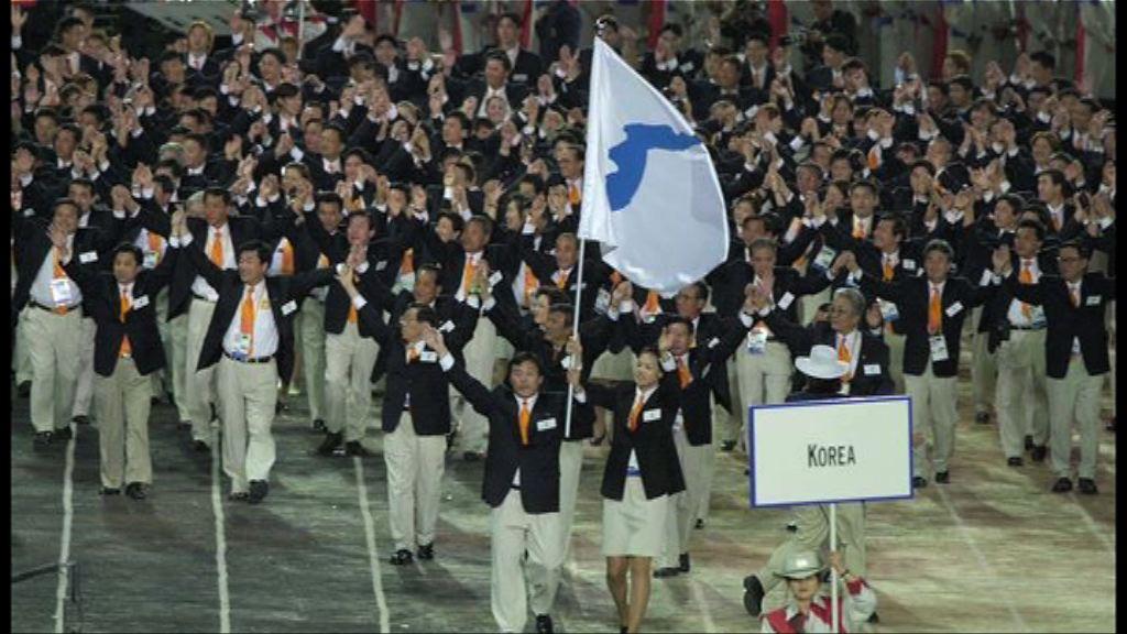專家指兩韓或會聯合組隊參加冬奧賽事