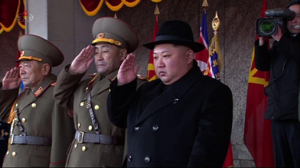 金正恩及多名黨高層出席閱兵