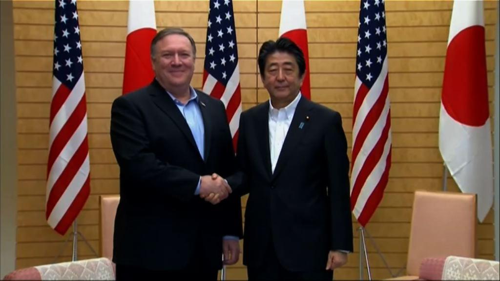 安倍讚蓬佩奧對北韓談判表現佳