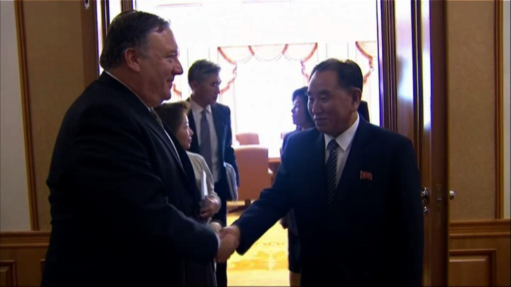 北韓指美方會談中的態度令人遺憾