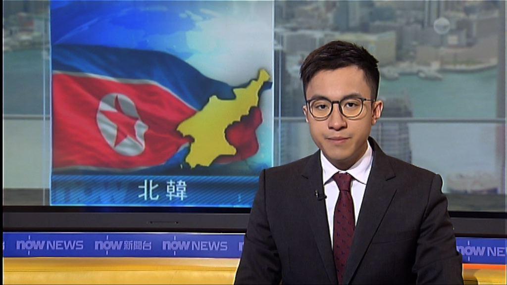 北韓譴責美國向朝鮮半島緩和局勢撥冷水