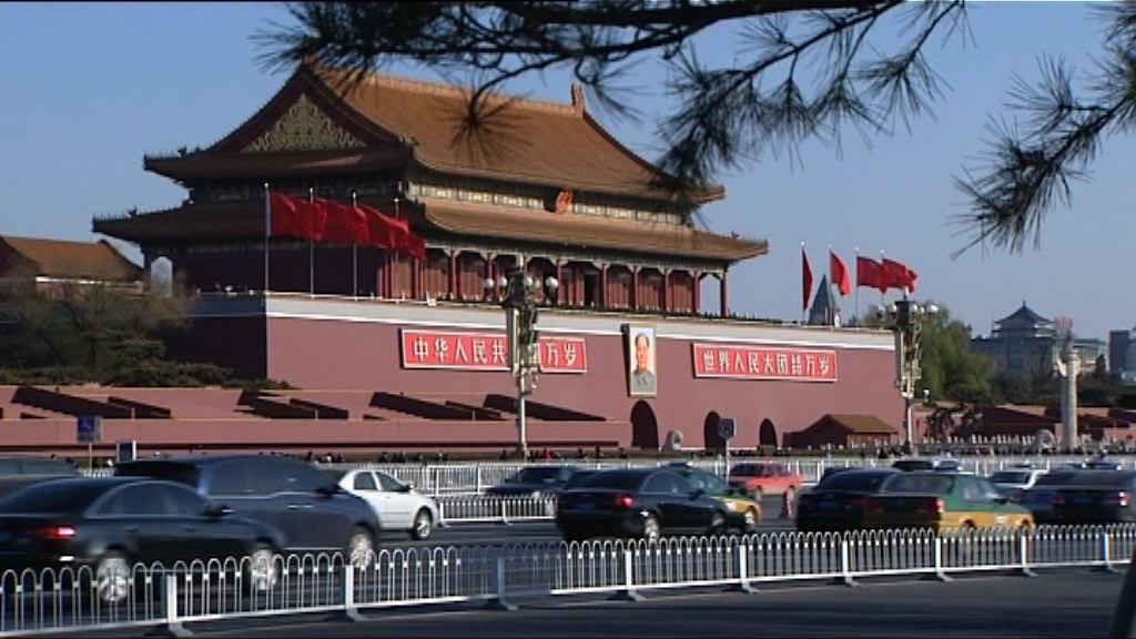 中國不滿制裁 籲美國立即改正錯誤