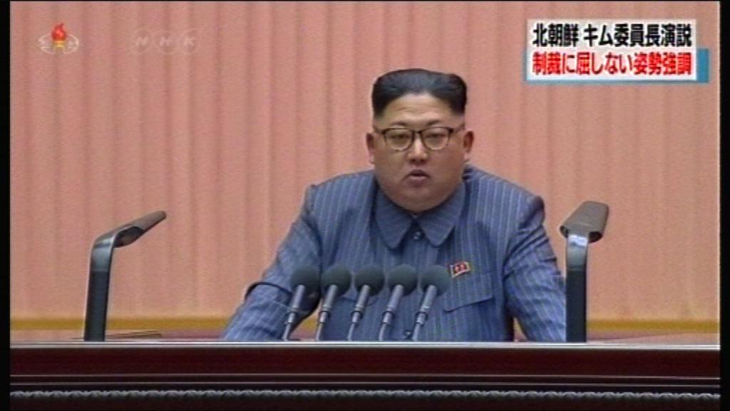 北韓批評聯合國新制裁為戰爭罪行