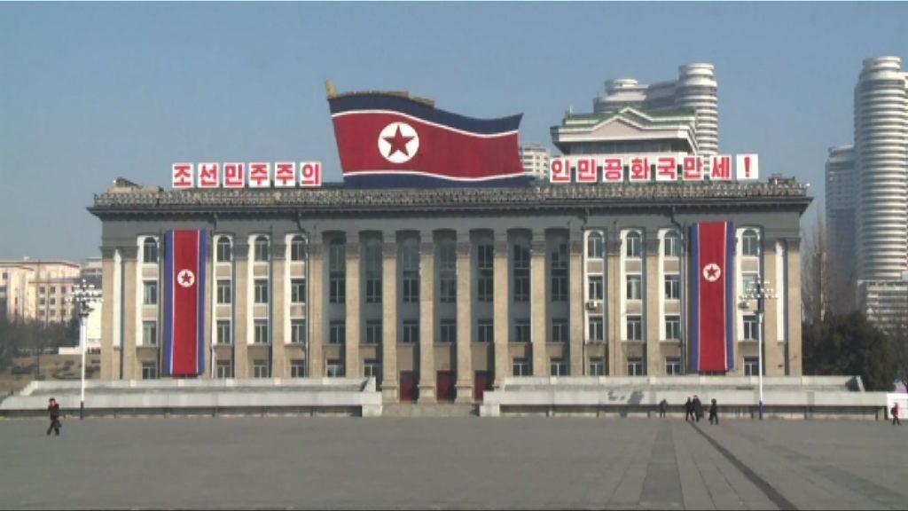 北韓斥美將戰爭威脅帶到朝鮮半島