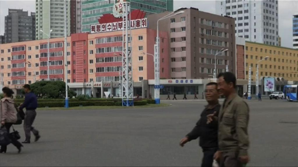 外界質疑美國新一輪針對北韓制裁措施成效