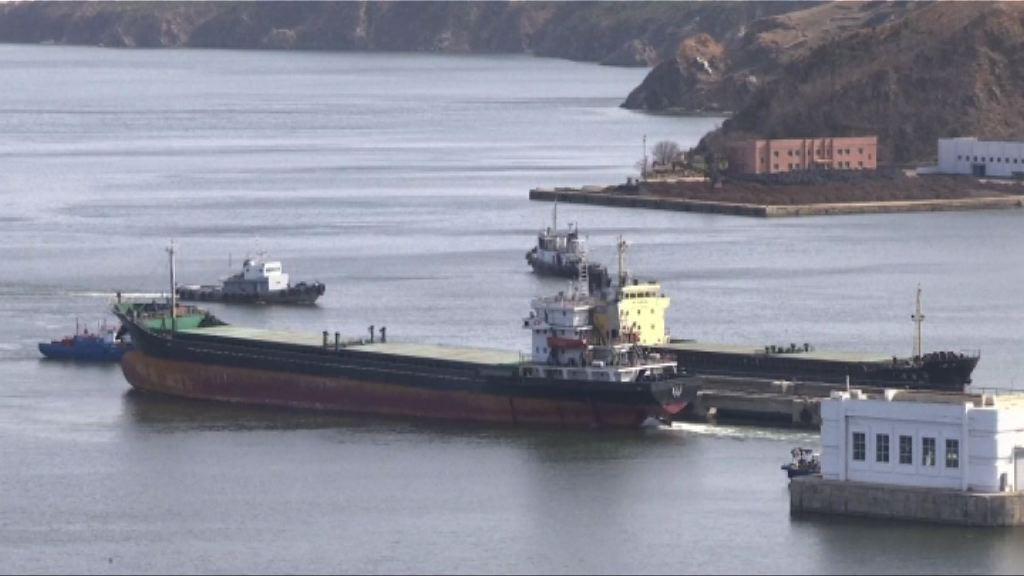 北韓運往敘利亞貨物被截 疑與武器計劃有關