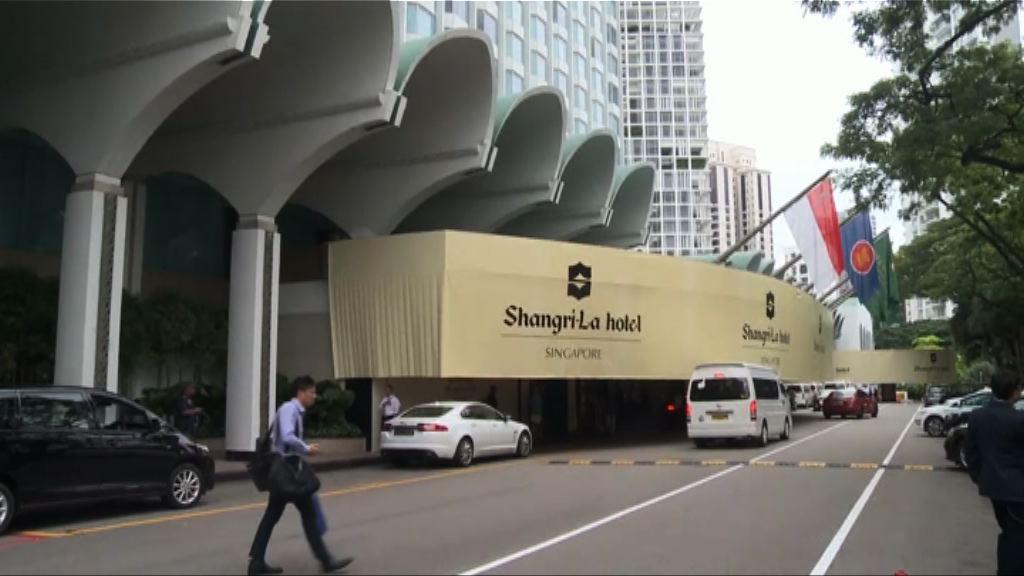 新加坡香格里拉或成特金會場地