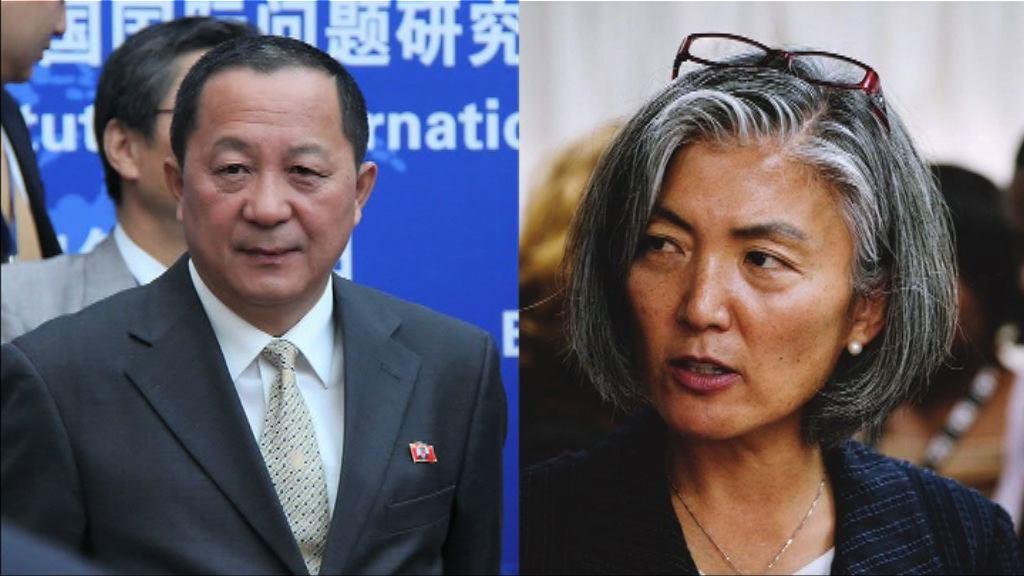南北韓外長出席東盟會議期間交談