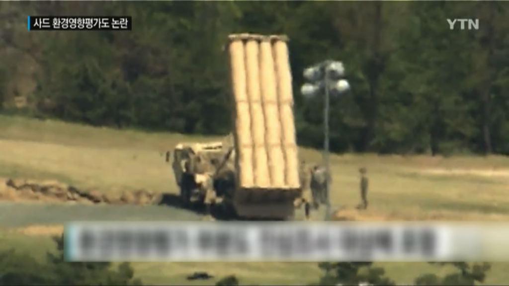 北韓疑偷拍南韓薩德導彈防禦系統