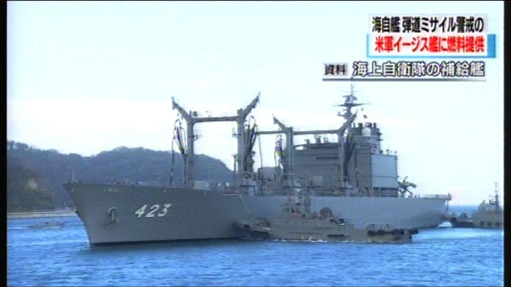 日本海上自衛隊為美軍神盾艦補給
