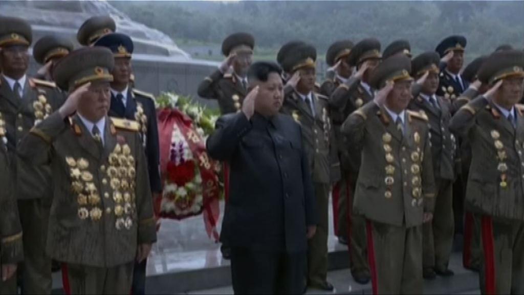 消息:金正恩曾秘密視察兩韓邊境軍營