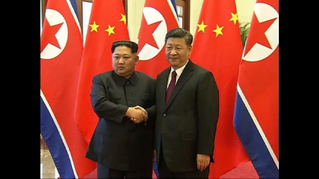 金正恩訪華改變談判形勢