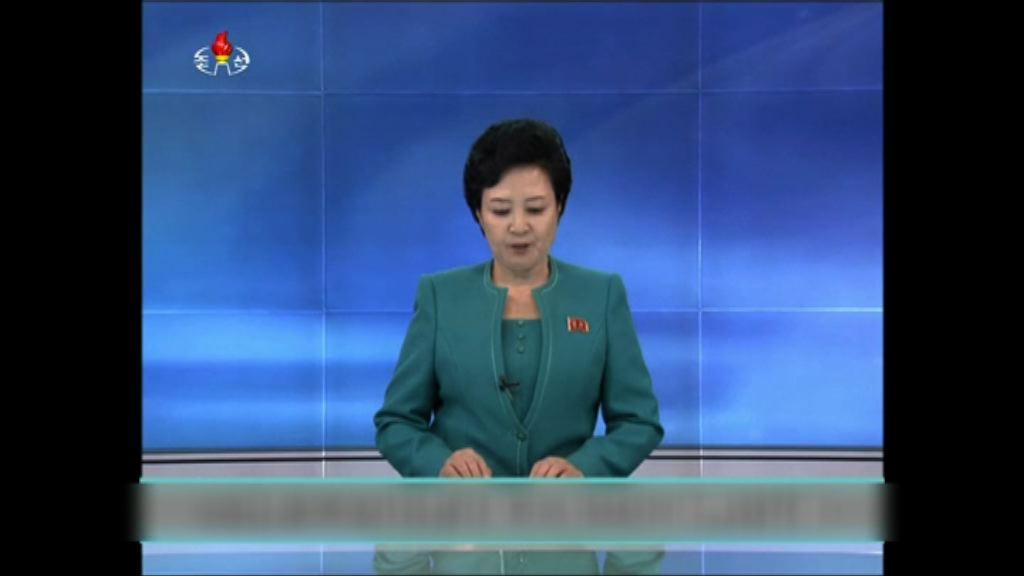 北韓拒受制裁揚言續研發核武