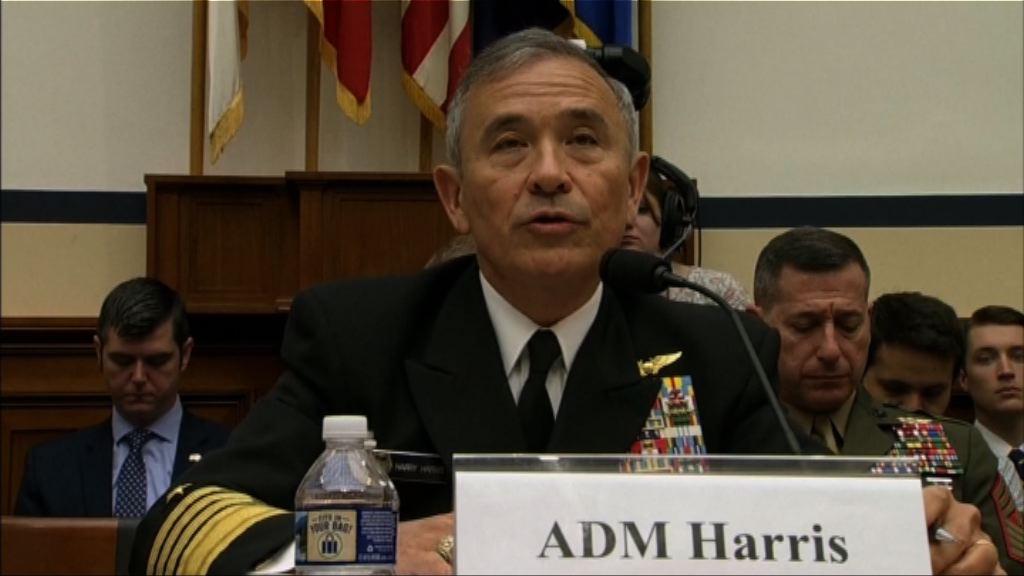 美太平洋司令警告要加強防禦對抗北韓