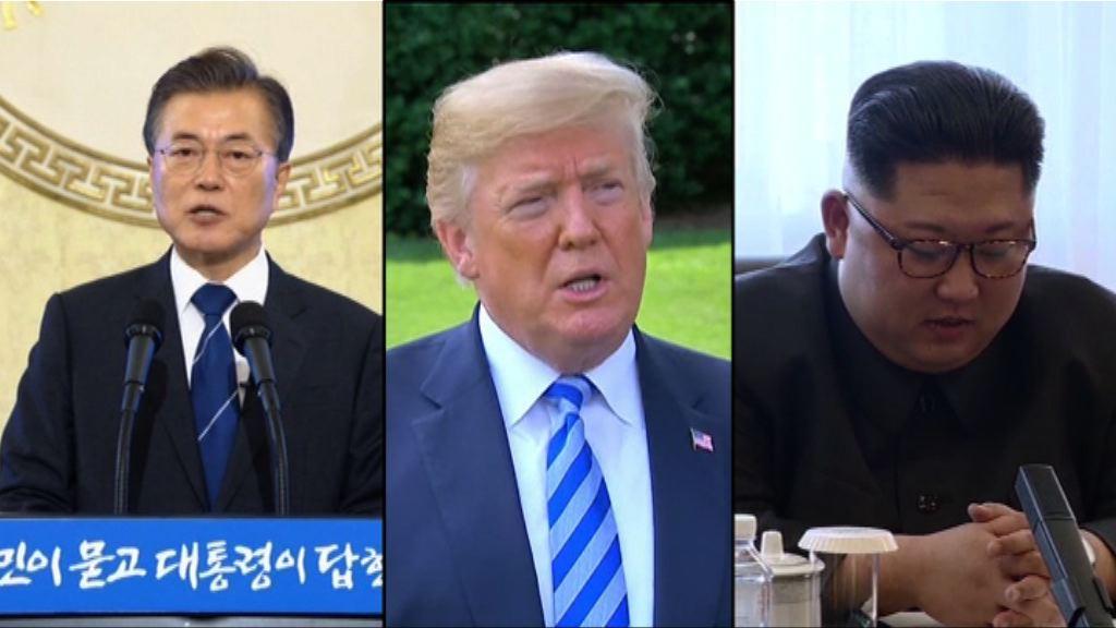 韓媒指文在寅將與美朝領袖共同宣布韓戰結束