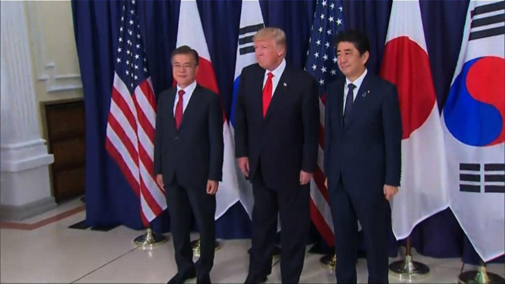 美日韓發聲明譴責北韓發射導彈