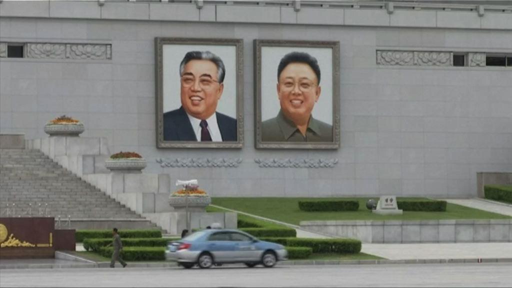 北韓斥美韓將半島推向爆發邊緣