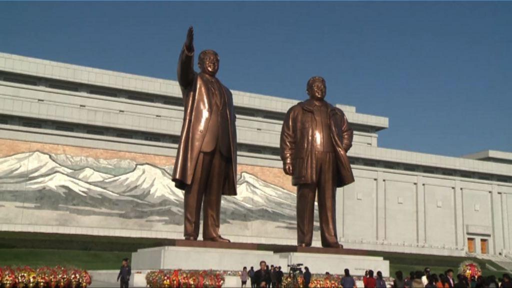 北韓重申不接受美方提出有前提對話