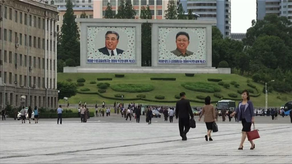 北韓批美方鼓吹制裁施壓籲誠意回應