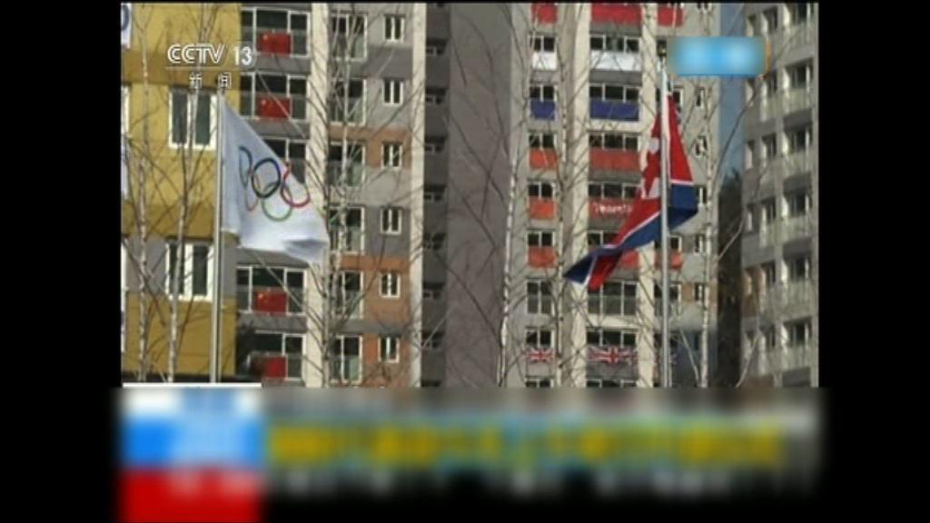 平昌冬奧明揭幕 北韓代表團舉行升旗儀式