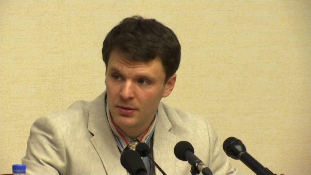 美國學生承認從事北韓敵對活動