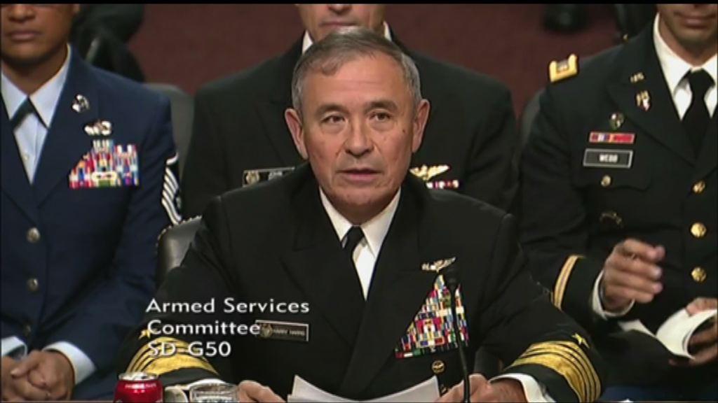 美軍太平洋司令:不能對美朝會談成果過於樂觀